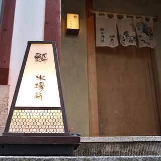 食悦の金沢、粋な江戸前、その呼応を愉しむ癒しのひと時