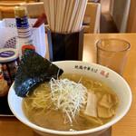 地鶏中華そば 鶏喜 - 料理写真:塩ラーメン