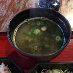 Abiantotsuto - 大根・ワカメのお味噌汁