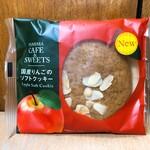 ファミリーマート - 料理写真:りんごのソフトクッキー