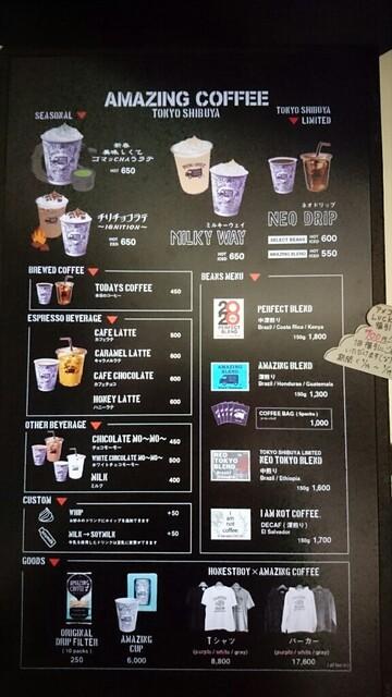 アメージング コーヒー 渋谷