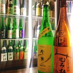 酒晴 - ドリンク写真: