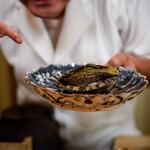 祇園 大渡 - ・スマイルカット
