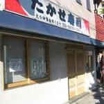 たかせ寿司 - さっぱりとしている店構え