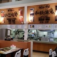 紀ノ川サービスエリア下り線 フードコート-