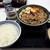 吉野家 - 料理写真:麻辣牛鍋膳 大盛り