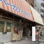 ベーカリーハカタ - 店頭、店舗は右側奥まっている方。