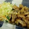 Kicchimbarutakahashi - 料理写真: