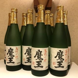 """幻の焼酎""""魔王""""を特別価格でご提供!その他日本酒もぜひどうぞ"""