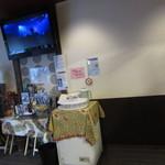 らー麺屋 バリバリジョニー - 店内