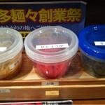 12358435 - 辛もやし、紅ショウガ、辛子高菜