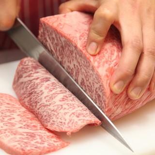 【リーズナブル】極上肉調達のための、絶対的ポリシー