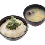 ChaoVia - 麦とろごはんセット