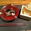 味と和香奈 - 料理写真:お通し