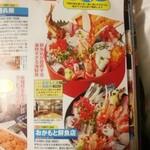 おかもと鮮魚店  - その他写真: