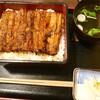 鳥峰うなぎ店 - 料理写真: