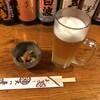 居酒屋大八車 - 料理写真:生ビールとお通し