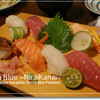 Sushibayoshihachi - 料理写真: