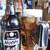 串かつ でんがな - ドリンク写真:ホッピーセット(黒)