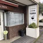 自家製麺 TERRA -