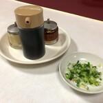ビッグワン - ギョーザ用の小皿にはネギ