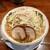 のろし - 料理写真:ラーメン肉2枚