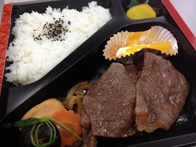 福寿 館 弁当