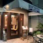 MONTENVERS - 恵比寿駅、徒歩5分ほど。