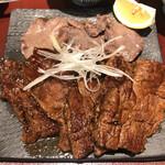 大阪焼肉・ホルモン ふたご - 「焼肉御膳」1781円(西武池袋本店「お食事ちゅうぼう」)