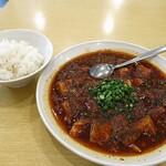 接筵 - 陳麻婆豆腐1260円w