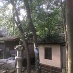 123603311 - 高田本山さんの安楽庵を訪ねました