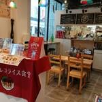 長崎トルコライス食堂 - 店内