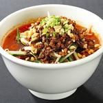 70.タンタン麺