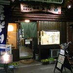 12361507 - 今風の蕎麦屋っぽい店構え