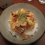 京味 - いつも変わらぬ美味しさ、  ハラス御飯!