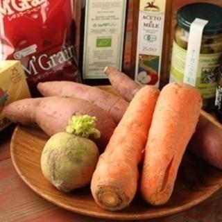 自然の摂理に反しない、人間が本来食べるべき食材を使用