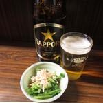 八仙 - 瓶ビール中瓶 600円・お通し 300円 (2019.12)