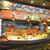 Red Garden  - 内観写真:東海岸海鮮焼魚の店頭