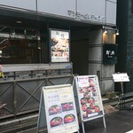 日本橋茅場町 寿司 鮮極 - 外観