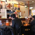 ラーメン&カレー 山形アッキー - 店内1