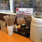 ラーメン&カレー 山形アッキー - 店内4