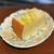 生ハムとイタメシ。86ストア - 料理写真:パンチェッタと赤玉葱のアマトリチャーナのパスタランチ
