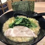 横浜家系ラーメン 銀家 - 極みこってりとんこつ醤油