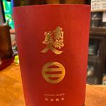 蕗の薹 - 日本酒