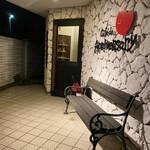 カフェド アニバーサリー - お店入り口