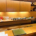 平和寿司 -