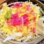 ラミ - サラダ