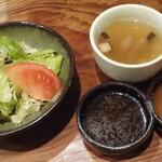 123643472 - サラダ&スープ