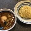 大勝軒 - 料理写真:味玉つけ麺