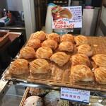 スワン カフェ&ベーカリー - アップルとカスタードのパイ